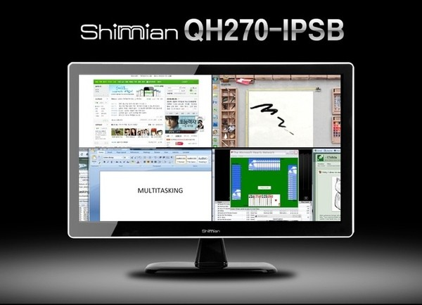 shimian