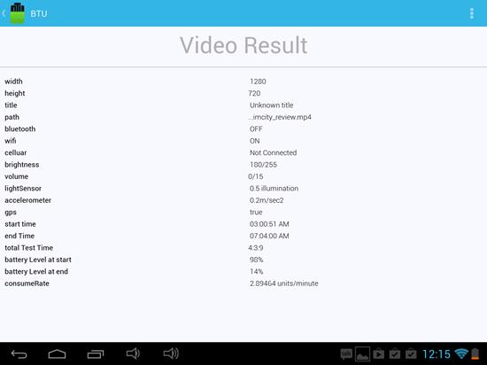 Screenshot_2014-06-07-12-15-27