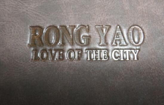 RongYao Leather Bag (1)